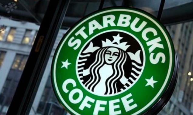 Starbucks Coffee_1535102862530.jpg.jpg