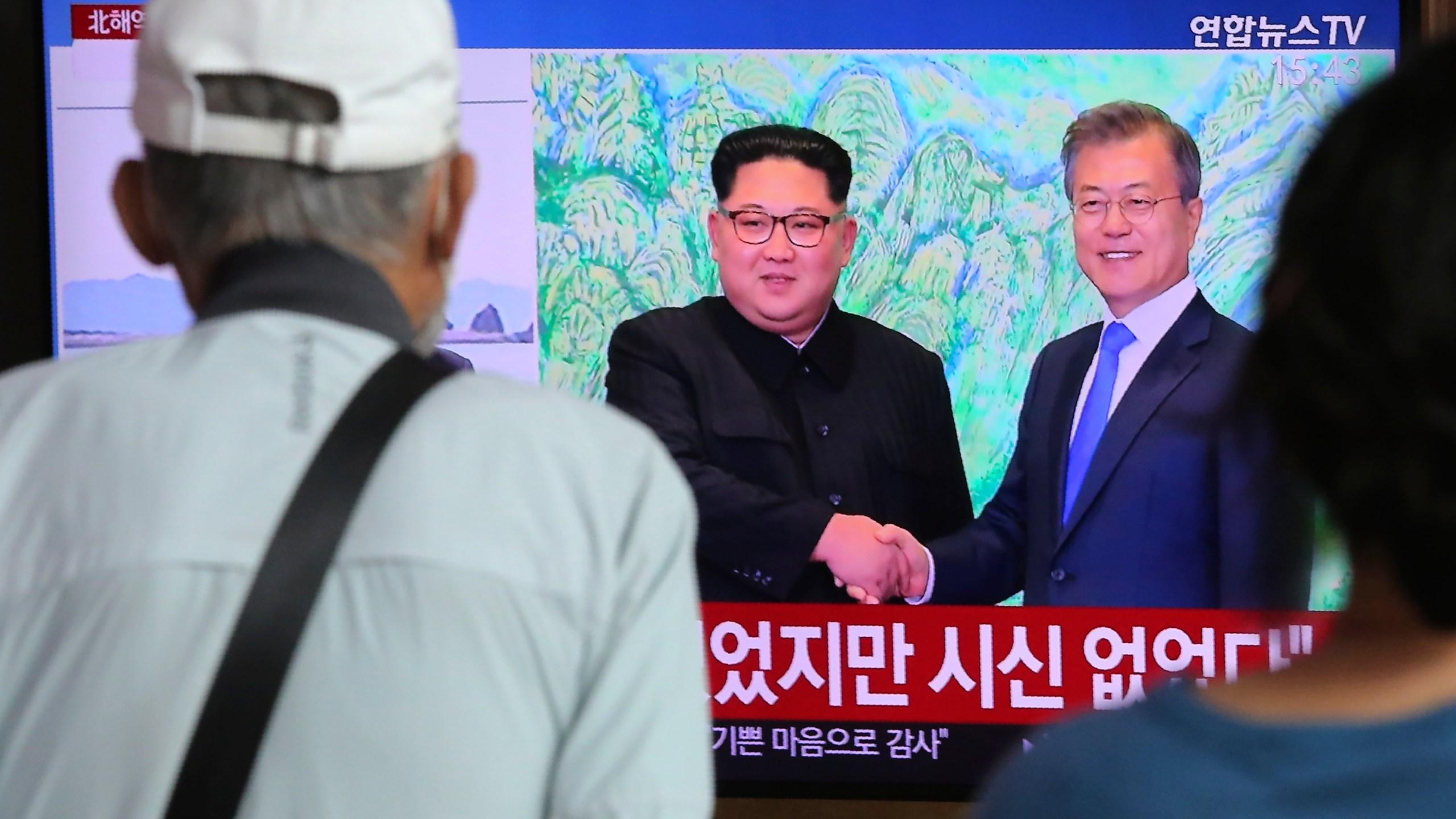 Kim Jong Un, Moon Jae-in